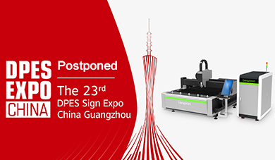 Dpes sign Expo China Guanzhou Shandong leapion laser invites you to attend